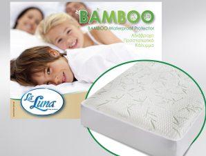 Κάλυμμα Στρώματος Μονό (90×200) Αδιάβροχο La Luna Bamboo