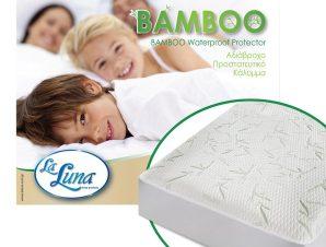 Κάλυμμα Στρώματος Υπέρδιπλο Αδιάβροχο La Luna Bamboo