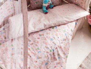Πάπλωμα Κούνιας Vesta Baby Mouse