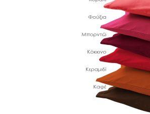 Σεντόνι Delos Dark Orange Sb Home King Size 270x280cm