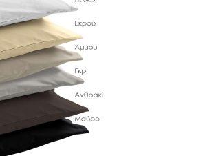Σεντόνι Delos White Sb Home King Size 270x280cm