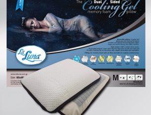 Μαξιλάρι Ύπνου The Dual Sided Gel Memory Foam La Luna 40Χ60