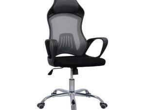 Καρέκλα Γραφείου HM1152.10 Black-Grey 64x61x116-126Y εκ.