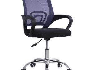 Καρέκλα Γραφείου HM1058.14 Bristone Purple 60x51x95 εκ.