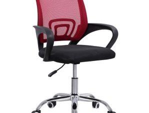 Καρέκλα Γραφείου HM1058.17 Bristone Red 60x51x95 εκ.