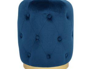 Σκαμπό Torrie HM8405.08 Blue Φ37Χ46Υ εκ.