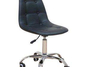 Καρέκλα Γραφείου BS1330 01.0104 48X56X81cm Black