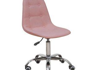 Καρέκλα Γραφείου BS1330 01.0105 48X56X81cm Pink