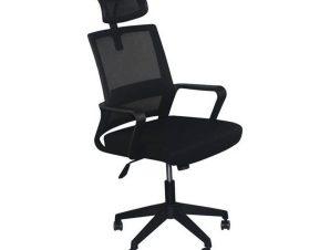 Πολυθρόνα Γραφείου BF2020 ΕΟ542,1 60x63x107/115cm Black
