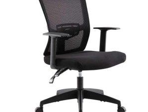 Πολυθρόνα Γραφείου BF2910 ΕΟ523,1 58x52x88/96cm Black