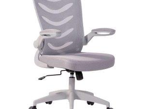 Πολυθρόνα Γραφείου BF2945 ΕΟ602,2 58x58x95/103cm Grey