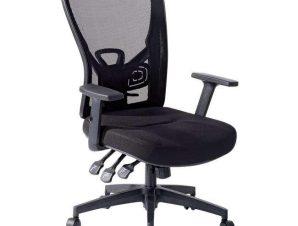 Πολυθρόνα Γραφείου BF2970 ΕΟ601,1 65x65x101/108cm Black