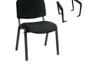 Πολυθρόνα Υποδοχής Sigma ΕΟ550,7Μ 67x57x79cm Black